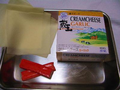 蔵王チーズのおつまみ材料@おかまちゃん。