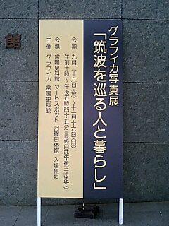 20081005121932