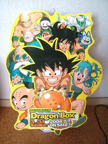 db-box04.jpg
