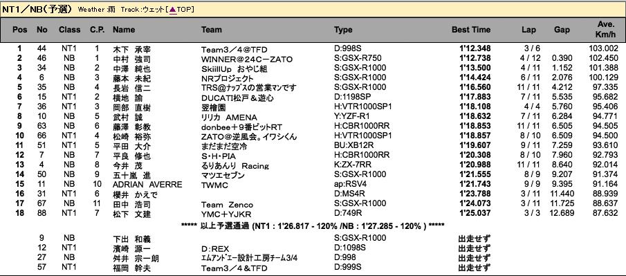 20120317_004.jpg