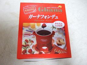 チョコフォンデュ鍋