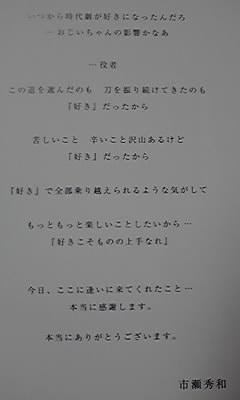 20080825204910.jpg