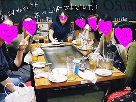 2008_08090030.jpg
