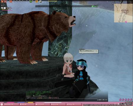 mabinogi_2007_08_30_006.jpg