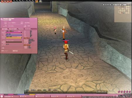 mabinogi_2007_09_01_002.jpg