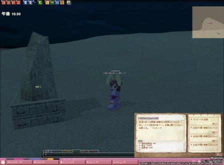 mabinogi_2007_09_03_001.jpg