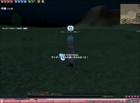 mabinogi_2007_09_04_001.jpg