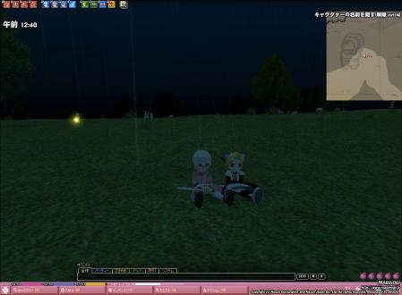 mabinogi_2007_09_04_003.jpg