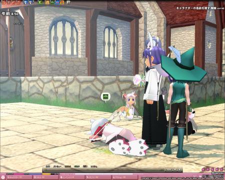 mabinogi_2007_09_06_012.jpg