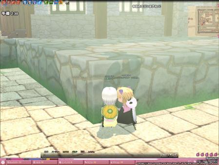 mabinogi_2007_09_07_005.jpg