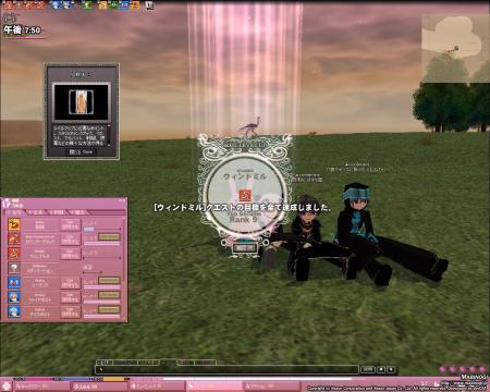 mabinogi_2007_09_10_003.jpg
