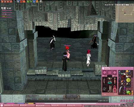mabinogi_2007_09_13_00001.jpg