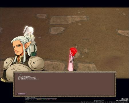 mabinogi_2007_09_13_4.jpg