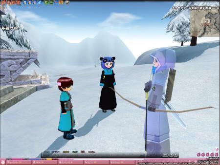 mabinogi_2007_09_17_001.jpg