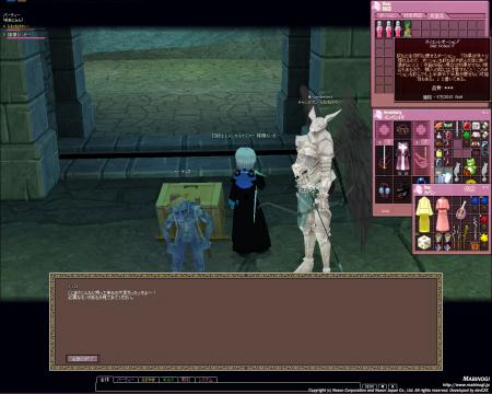 mabinogi_2007_09_17_005.jpg