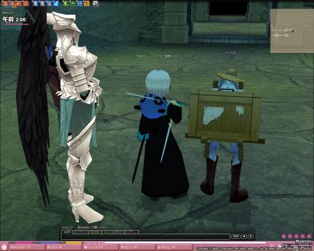 mabinogi_2007_09_17_007.jpg