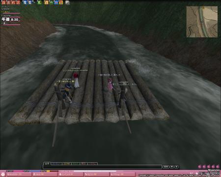 mabinogi_2007_09_20_018.jpg
