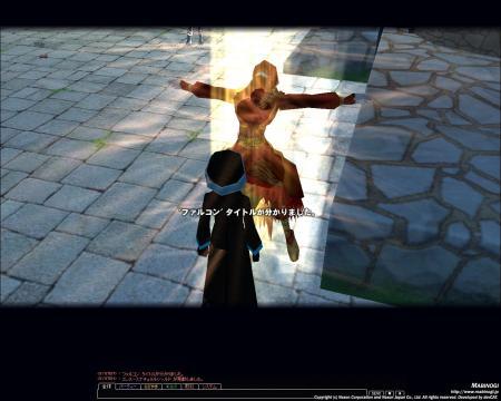 mabinogi_2007_09_21_006.jpg