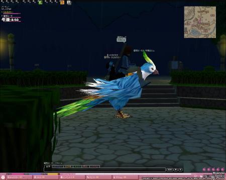 mabinogi_2007_09_21_011.jpg