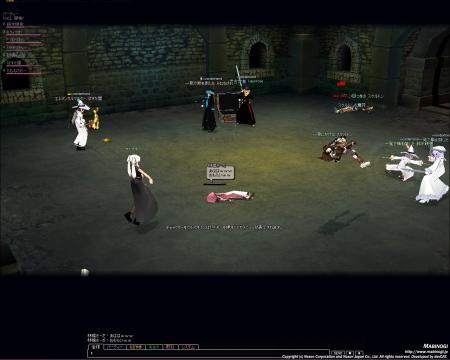 mabinogi_2007_09_26_007.jpg