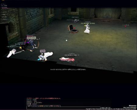 mabinogi_2007_09_26_023.jpg