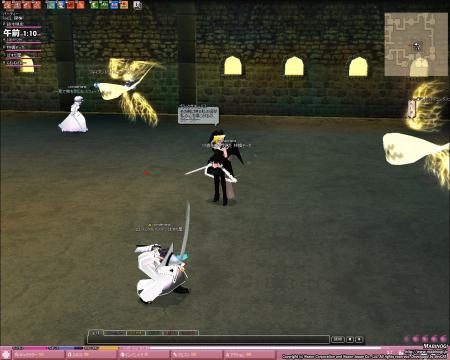 mabinogi_2007_09_26_025.jpg