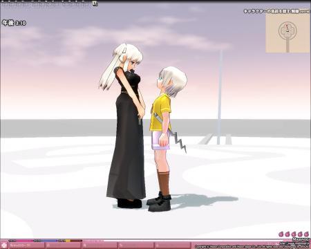 mabinogi_2007_09_26_028.jpg