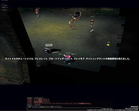 mabinogi_2007_09_26_034.jpg