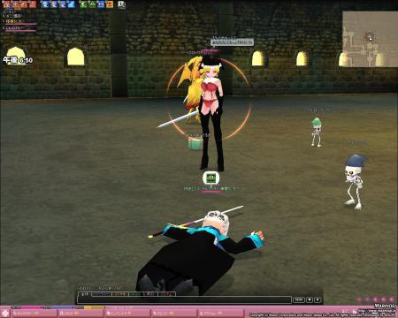 mabinogi_2007_09_26_046.jpg
