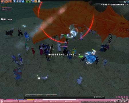 mabinogi_2007_09_27_003.jpg