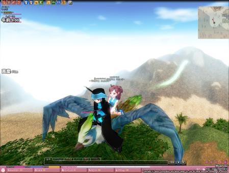 mabinogi_2007_09_27_010.jpg