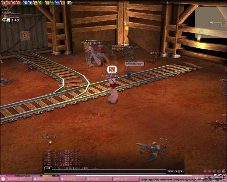 mabinogi_2007_09_27_011.jpg