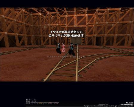 mabinogi_2007_09_27_012.jpg