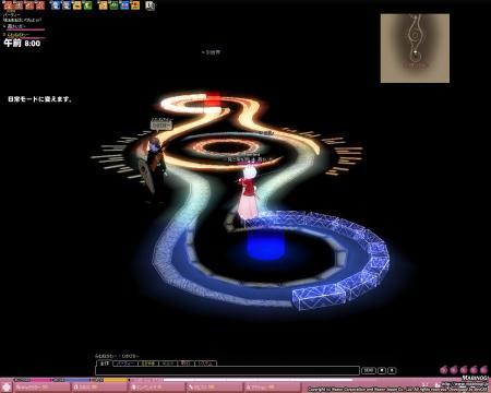 mabinogi_2007_09_28_006.jpg