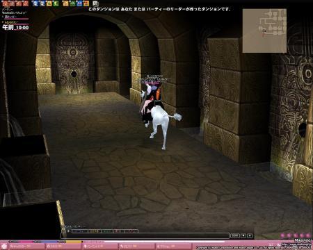 mabinogi_2007_09_28_007.jpg