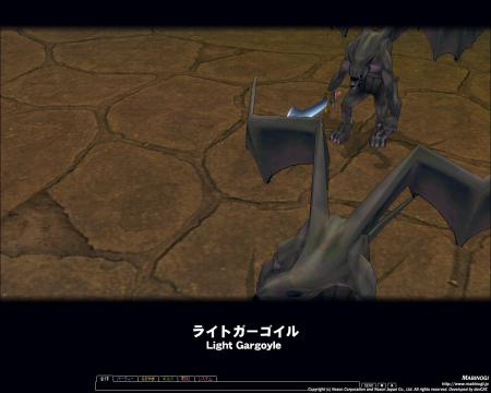 mabinogi_2007_09_28_008.jpg