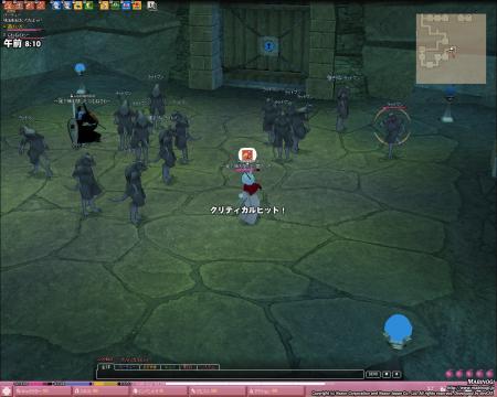 mabinogi_2007_09_28_009.jpg