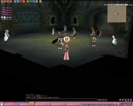 mabinogi_2007_09_30_001.jpg
