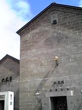 2009040303.jpg