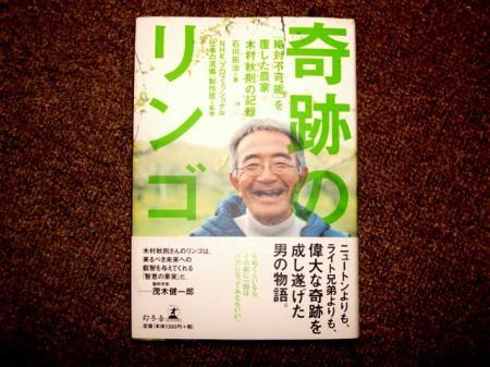 002_convert_20090403185536.jpg