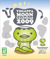 200900