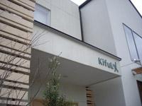 IMGP6854.jpg