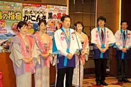 JTB商品発表会