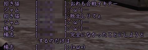 変換 ~ Nol090