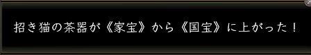 Nol09100820.jpg
