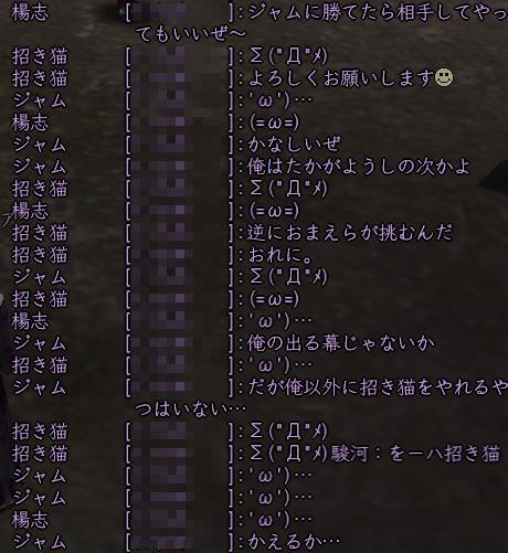 Nol09101007.jpg