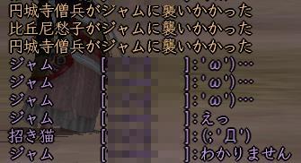 Nol09101015.jpg