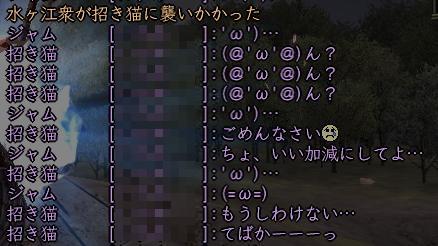 Nol09101019.jpg
