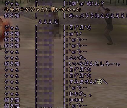 Nol09101020.jpg