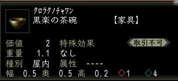 Nol09101811.jpg